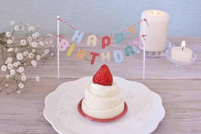 おめでとう 日 お 英語 誕生 英語で誕生日メッセージを送りたい!Happy Birthdayに添えたい小粋なフレーズ