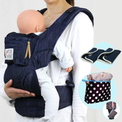 紐 新生児 おすすめ 抱っこ