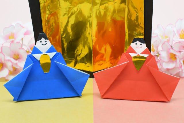 折り紙のひな人形