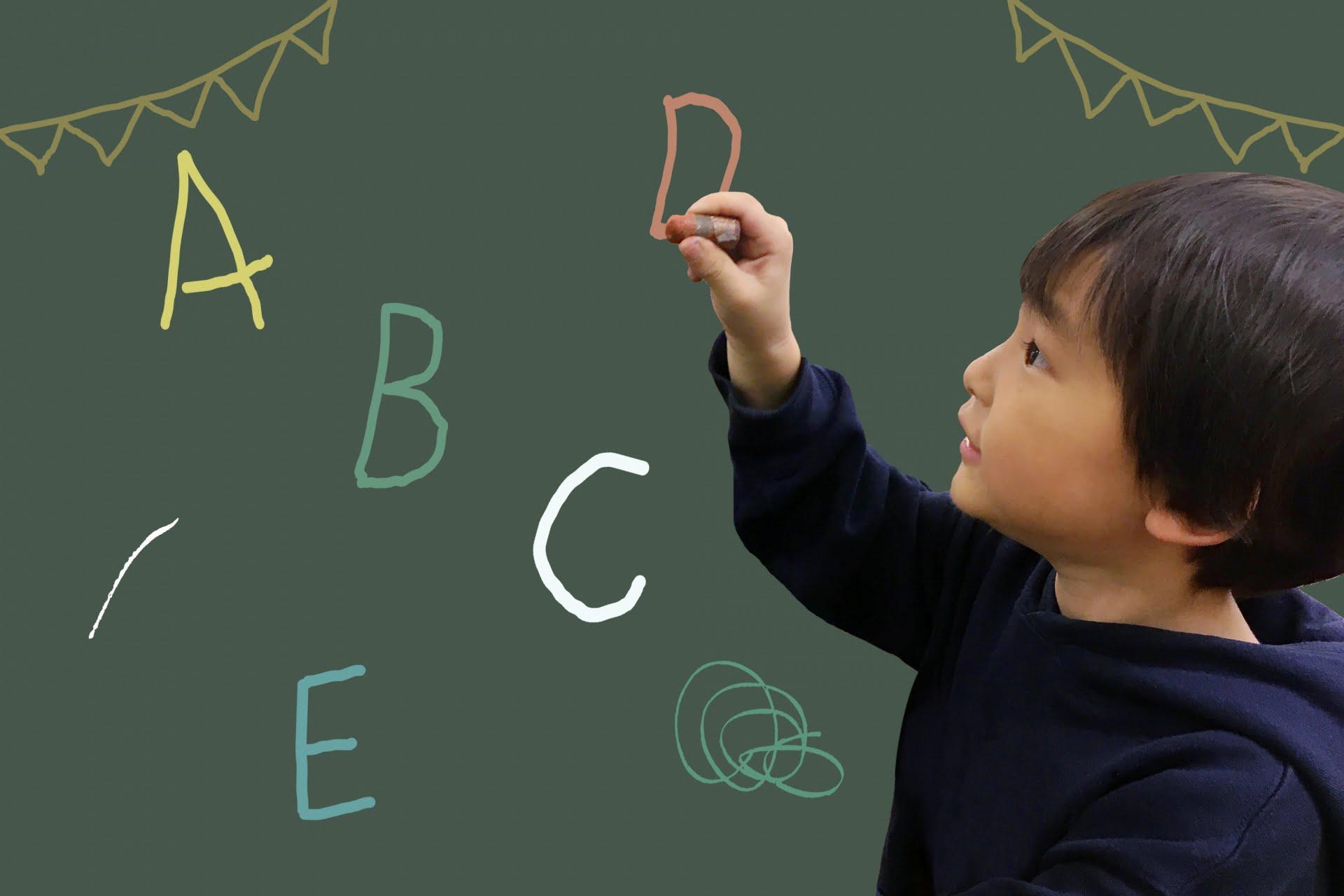 アルファベットを書く子ども