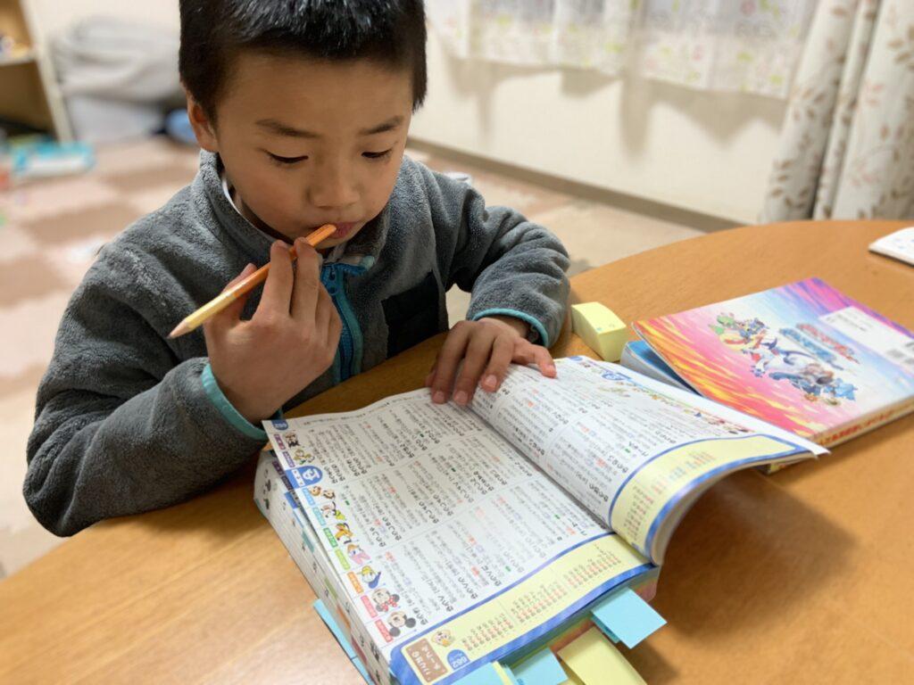 辞書引き小学生