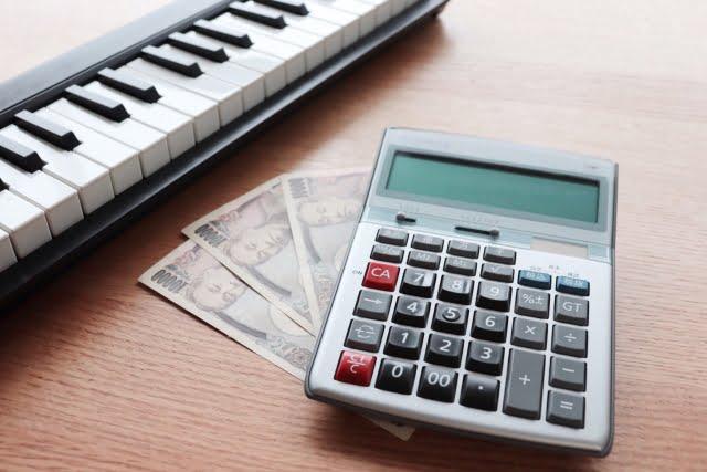 ピアノの費用