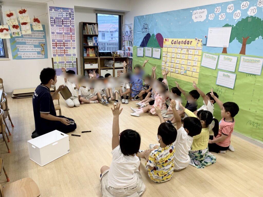 サマースクール教室