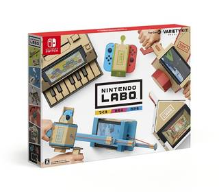 Amazon | Nintendo Labo (ニンテンドー ラボ) Toy-Con : Variety Kit - Switch | ゲームソフト (108052)